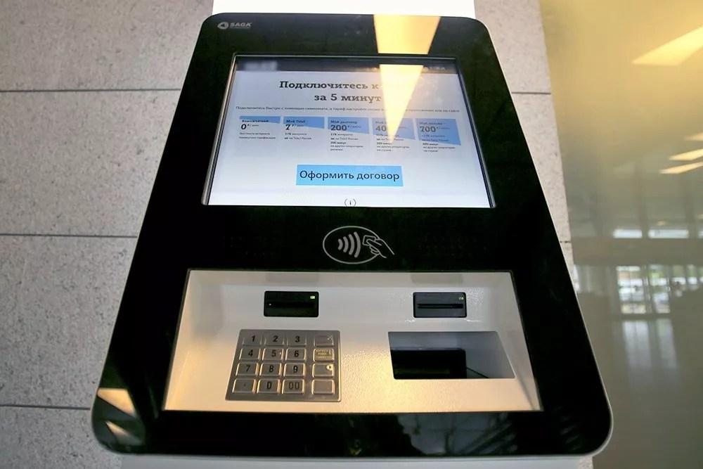 Зачет вендингу пандомат и еще шесть удивительных торговых автоматов Москвы