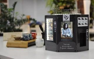 В Ростове-на-Дону разрабатывают торговый автомат для заваривания свежего чая