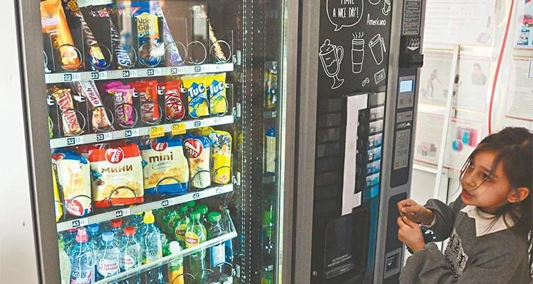 Охота на драконов кому мешают автоматы со снеками в школах