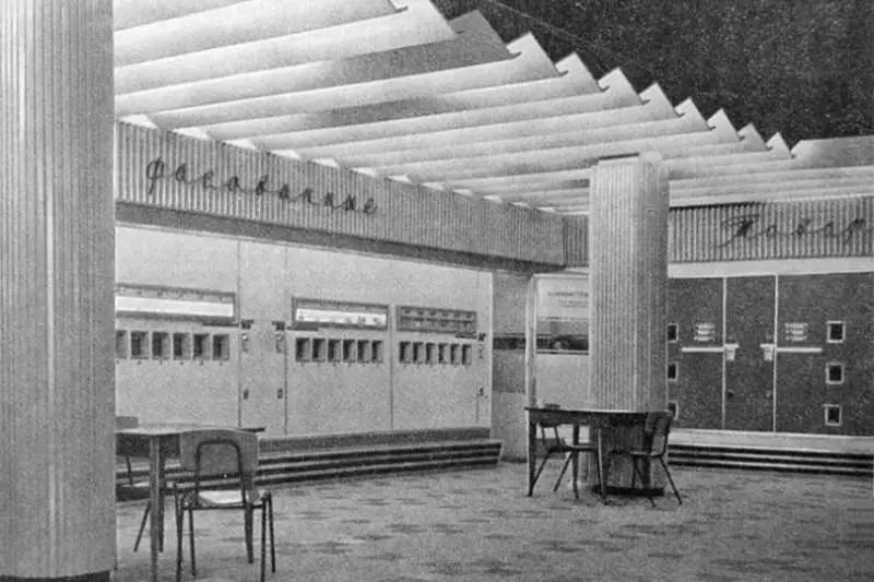 Магазин-автомат «Прогресс» сказочные технологии в советском ритейле