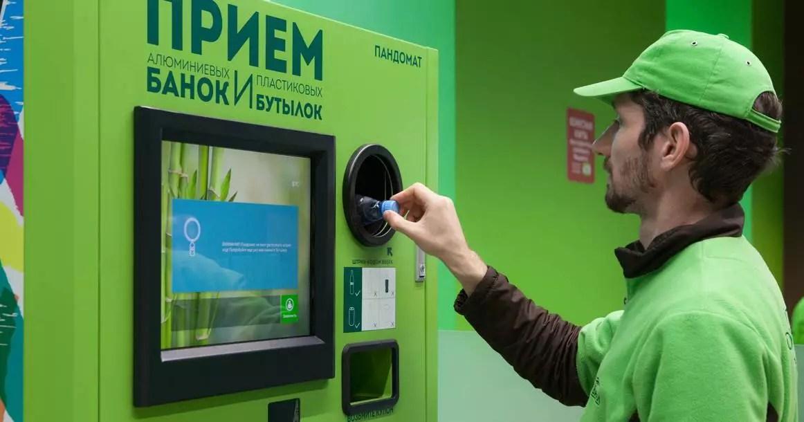 Кто или что мешает развитию сегмента фандоматов в России