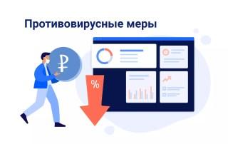 Тяжелее всего пандемию COVID-19 в России переживает малый бизнес