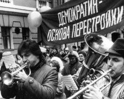 Перестройка в СССР: вот какой ущерб был нанесен экономике СССР