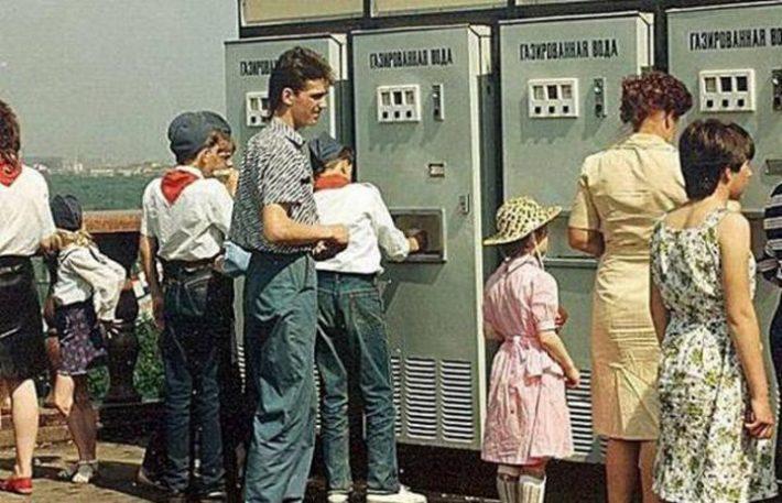 Средняя зарплата в СССР