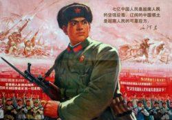 Китайцы против русских: история войн