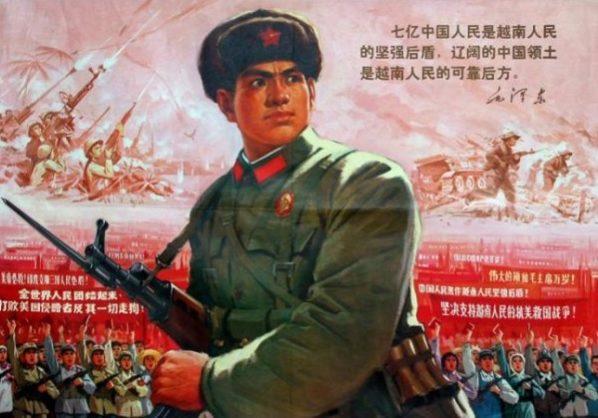 Китайцы против русских