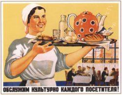 Свобода в СССР - а была ли она? Где ложь, а где правда?