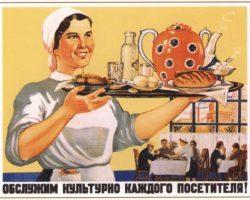 Свобода в СССР — а была ли она? Где ложь, а где правда?