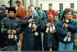 1992 год в России, в котором выживали как могли