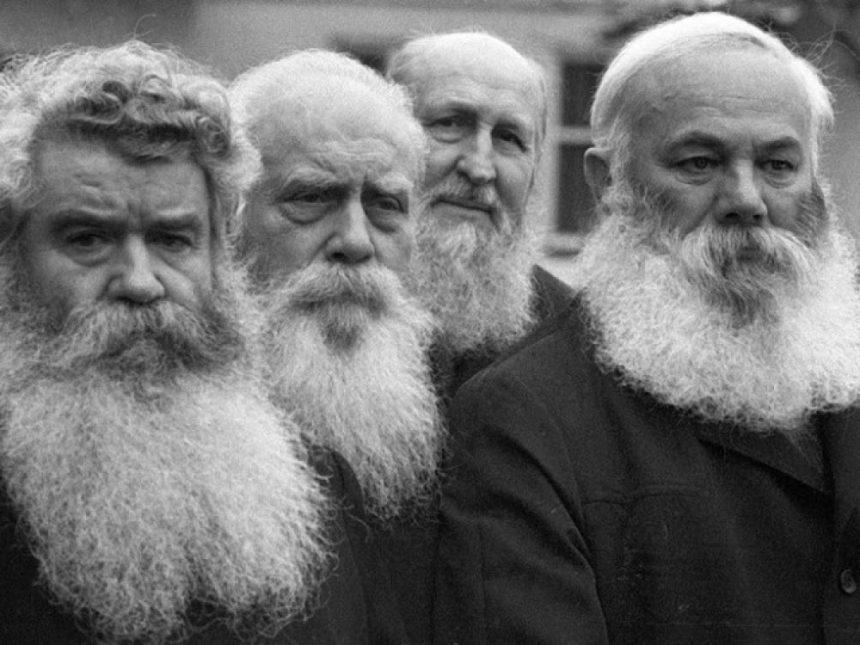 Староверы