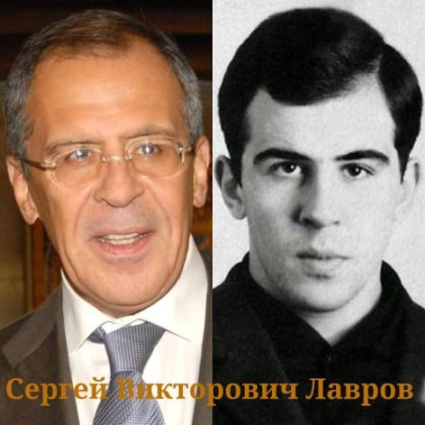 Сергей Лавров в молодости. Фото