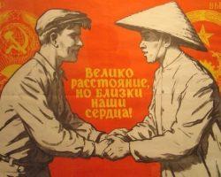 Как СССР помог Вьетнаму в войне с Америкой