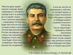 Сталин и Берия - кто и за что их убил