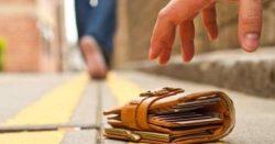Подбирать деньги на улице - почему нельзя это делать