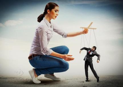 Как женщина манипулирует мужчиной