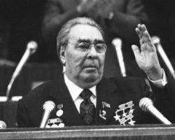 Смерть Леонида Брежнева. От чего умер генсек