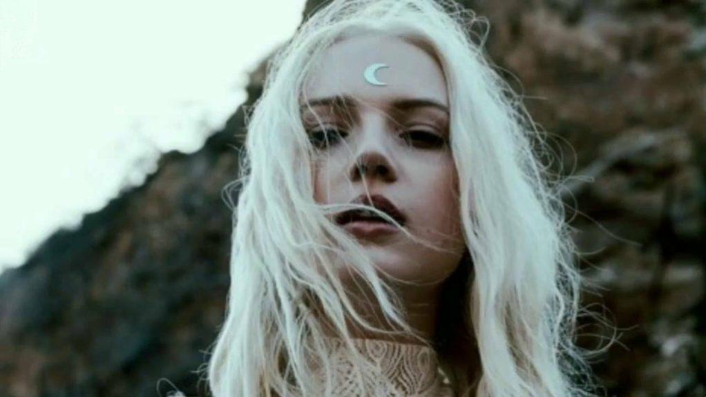 вы - Белая Ведьма