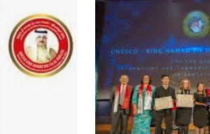 UNESCO king Hamad Bin Isa Al-khalifa Prize