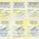 лицензия на пневматику