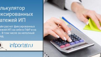 13 зарплата калькулятор онлайн услуга займа на карту