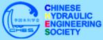 CHINESE HYDRAULIC ENGINEERING SOCIETY