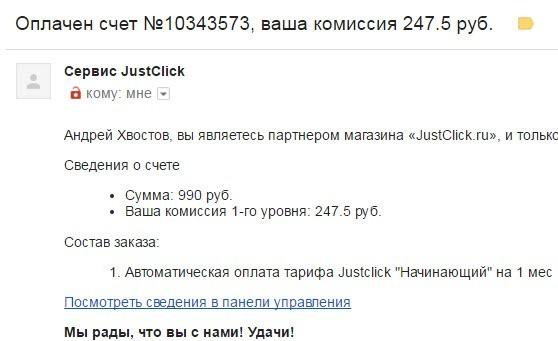 133 статья гпк рф