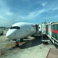 Cómo Saber si Mi Vuelo de Iberia Será Operado por el Nuevo Airbus A350