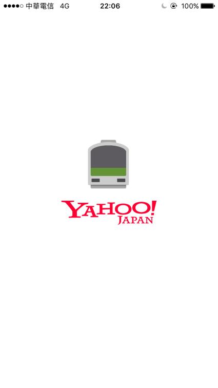 """路線 yahoo 「Yahoo!乗換案内」、路線ごとの混雑状況を4段階で表示 """"密""""なルートの回避に対応"""
