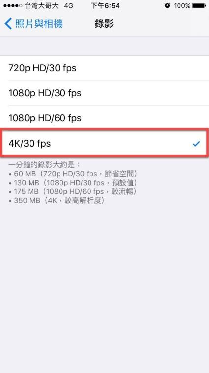 iPhone 4k