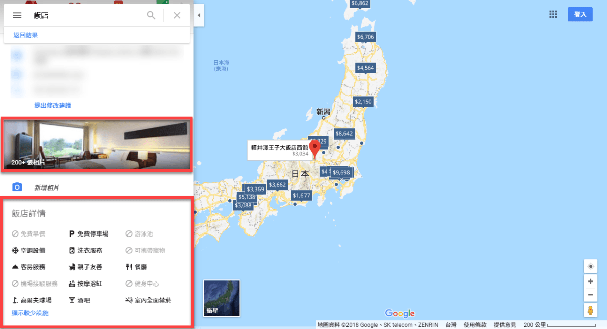 google-map-search-hotel-05