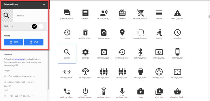 免費 icon