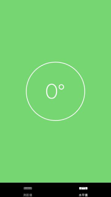 iphone-measure-app-07