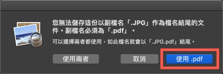 圖轉換PDF