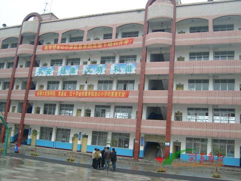 scuola-ye
