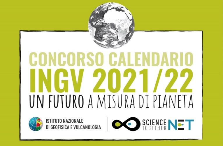 Un futuro a misura di Pianeta, al via il concorso INGV per le Scuole Primarie