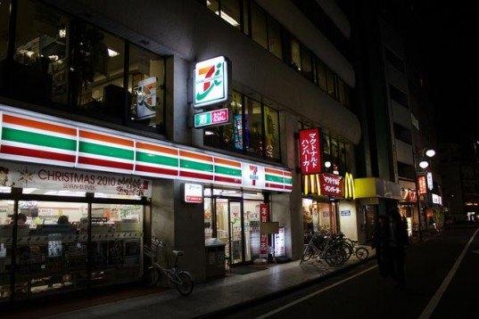 Japan Led Lights