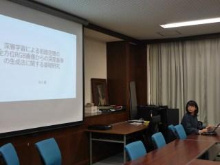 衣川さんが卒論を発表しました