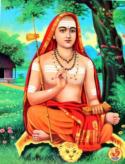 ஆதிசங்கரர்