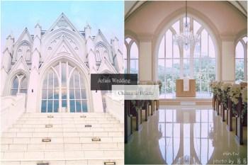 翡麗詩莊園Chateau de Felicite   教堂證婚婚禮/戶外婚禮花園/台北最美婚宴所推薦