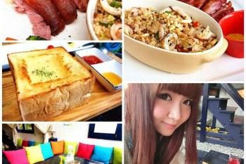 【台北士林】伊莎貝拉風情館~台北約會餐廳.親子餐廳推薦