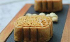 Permalink ke Durian Musang King Mooncake Sajian Spesial Perayaan Musim Gugur Hanya Ada di Hotel JW Marriott Surabaya