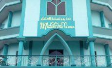Permalink ke VIDEO: Museum NU Ternyata Dulunya Adalah Gedung Markaz Besar Oelama Djawa Timur, Begini Kisahnya