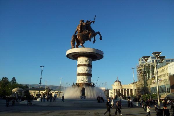 court-sejour-skopje-macedoine