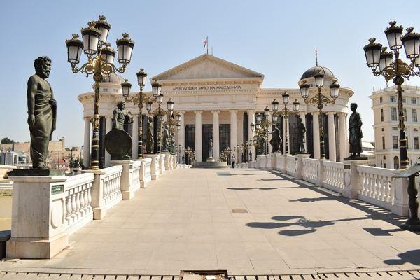 skopje-opera-city-break
