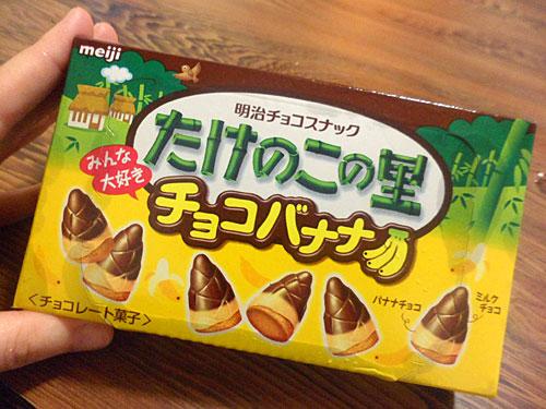 snacks_4