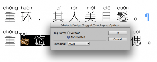 InDesign's Tagged Text Export Options dialog