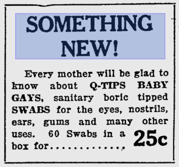 Реклама из газеты 1927 года