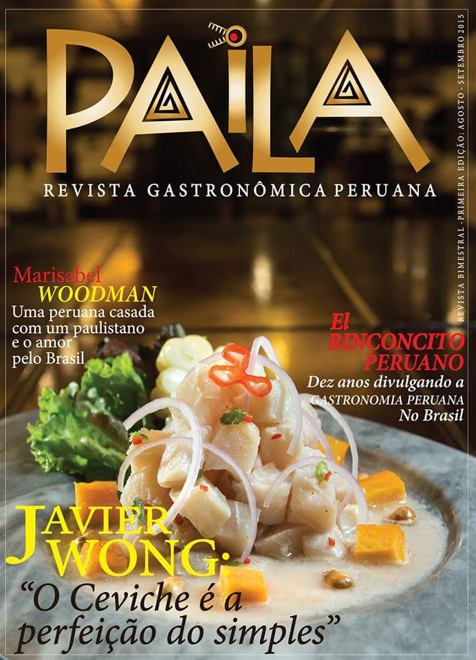 Paila Edición 1