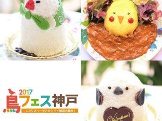 ふろしき文鳥ケーキ・インコオムハヤシ