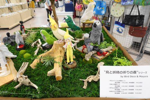 鳥と妖精の祈りの森by Bird DECO & Mayura